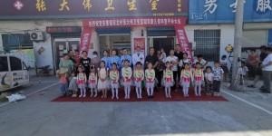 北京聪而康——商丘市睢阳区第一家专业儿童健康保健科室 正式开业